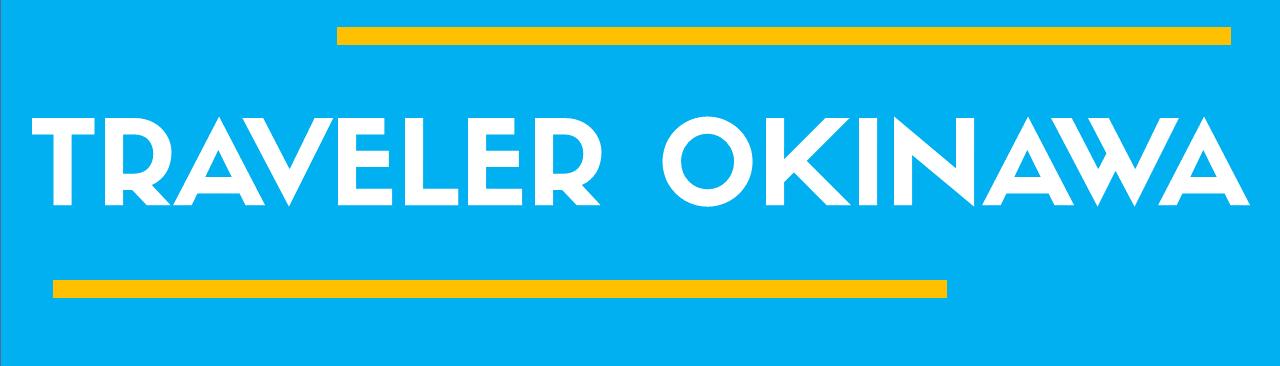 トラベラー沖縄~沖縄県民も観光客も楽しめる沖縄情報サイト~